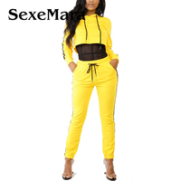 Woman Yellow Color Clothes Sets 2017 Stripe Hooded Tracksuits With Hat 2 Piece Set Women Slim