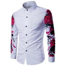Новое поступление 2017 года человек рубашка узор Дизайн с цветочным принтом и длинными рукавами с цветочным принтом Slim Fit человек повседневная рубашка модные Для мужчин Сорочки выходные для мужчин