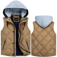 新到着ダウンベスト男性の超大型高品質の冬の男性ファッションカジュアル高品質プラスサイズ ML XL 2XL 3XL 4XL 5XL