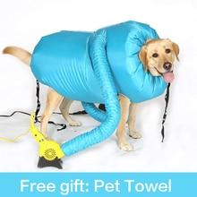 Сушилка для собак слоеный и пушистый фен для волос Professional маленький фен для домашних животных сушилка для одежды Puffnfluff Cat фен для собак Французский бульдог