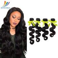 Sevengirls 100% натуральные волосы 4 пучки бразильские тела волна человеческие волосы расширение 8 30 дюймов натуральный синтетические волосы бесп