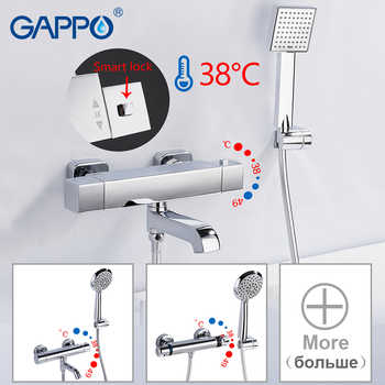 GAPPO Bathtub Faucets thermostatic shower faucet bathroom bathtub faucet taps waterfall shower head set bath shower mixer set - DISCOUNT ITEM  52% OFF All Category