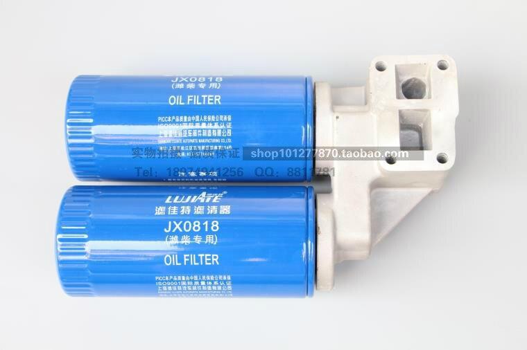 diesel fuel filter assembly for JX0818 612600070343 JX0818Adiesel fuel filter assembly for JX0818 612600070343 JX0818A