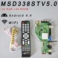 Оперативная память 1G и 4G MSD338STV5.0  интеллектуальная беспроводная сетевая ТВ-плата  универсальная материнская плата с ЖК-дисплеем и 7-клавишны...