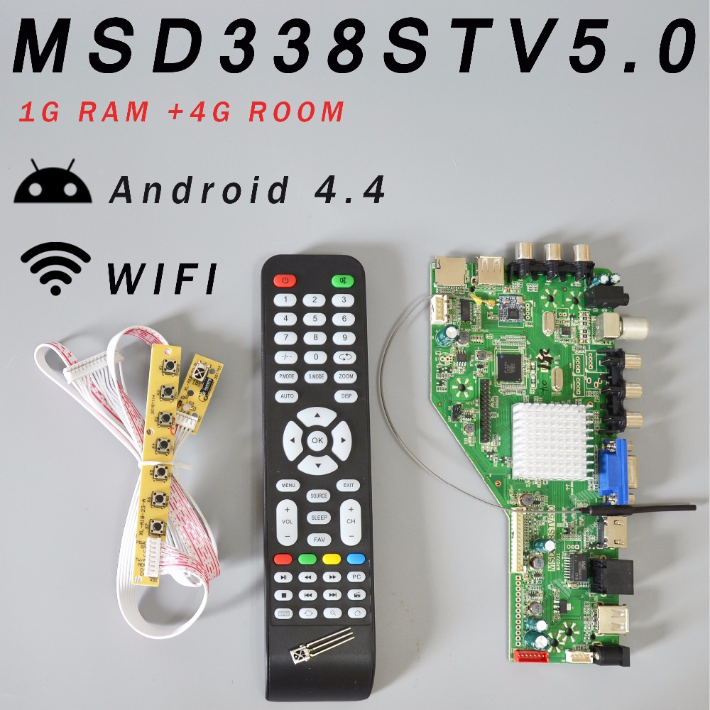 RAM 1G And 4G Storage MSD338STV5.0 Intelligent Wireless Network TV Driver Board Universal Andrews LCD Motherboard + 7 Key Switch