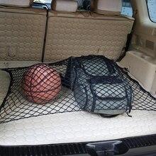 Car Organizer Trunk Storage Elastic Mesh Net Holder With 4 Hooks Stowing Tidying Auto Rear Rack Box Bag