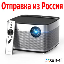 300 pulgadas XGIMI H1 tv android 1080 Soporte 3D HD Completo 4 K mini Proyector 3 GB RAM Android 5.1 Bluetooth Wifi DLP Proyector de Cine En Casa