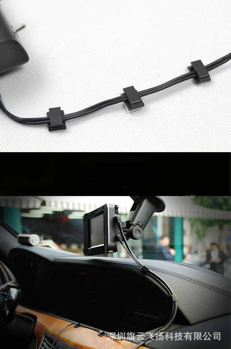 50 шт./лот автомобильные линия карты фиксированной папка для вождения с рекордером, проводки пряжки клейкую ленту 3м фиксированный линейный провод карточка ручная работа