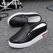 US $11.3 34% OFF|2019 Summer women shoes slippers wedges sandals Shoes slip on casual flip flops PU leather high heel sandals shoes women **312-in Slippers from Shoes on Aliexpress.com | Alibaba Group