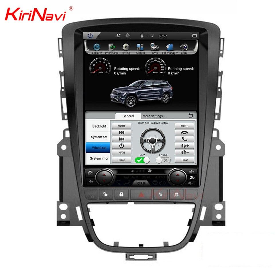 KiriNavi Tesla Estilo Vertical Da Tela Android 6.0 Carro de 10.4 Polegada Radio Para Opel Astra J Carro Dvd Gps Navegação Multimedya 2 + 64g