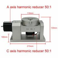 4th 5th ось вращения ЧПУ делительная головка 50: 1 harmonic редуктор гармоник коробка передач
