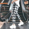 Fashion  Clothing Loose Ankle-Length Women Pants Woman Plaid Harem Pants Drawstring Girl Plus Size Mid Waist Bodycon Trousers 1