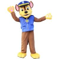2016 New patrol Arrival Adult Dog Mascot Costume Fancy Dress Suit Cartoon Mascot