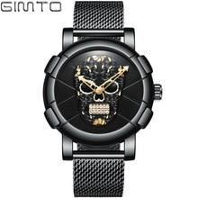 купить GIMTO 2018 Luxury Skull Men Watch Top Brand Creative Quartz Male Fashion Casual Wrist Watches Sport Clock Relogio Masculino дешево