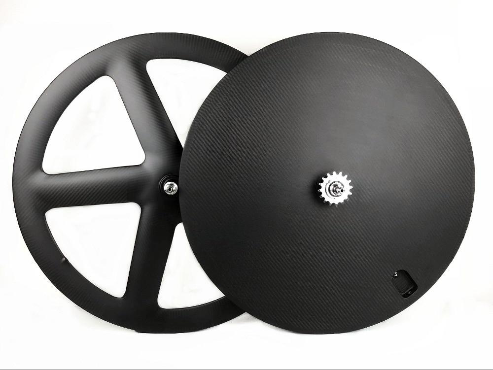 700C full carbon Front 51mm depth five spoke track rim rear disc wheels 23mm width track