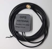 Samochód antena GPS odbiornik GPS SAMOCHODOWY ODTWARZACZ DVD nawigacji kamera noktowizyjna samochodowy rejestrator GPS aktywny zdalny antena Adapter złącze tanie tanio Car GPS Antenna kechuangte