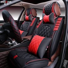 3D Styling Sport Car Seat Cover General Cushion For BMW 3 4 5 6 7 SeriesGT M3 X1 X3 X4 X5 X6 Suv High-fiber Leather