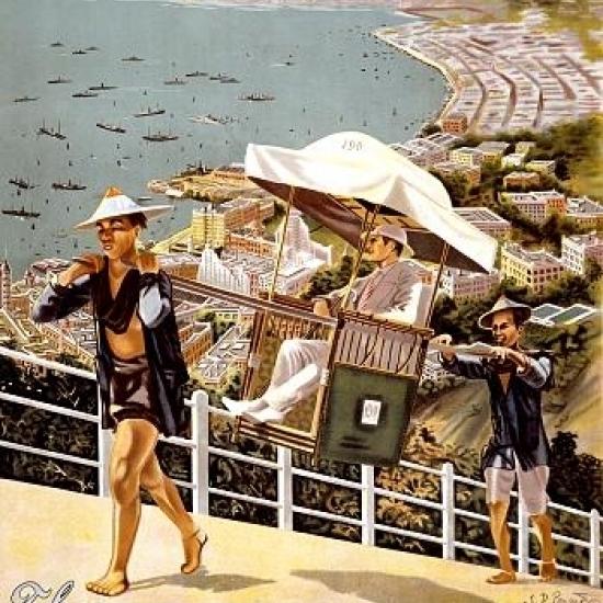 See Hong Kong Vintage Travel Poster Print (24 x 36)
