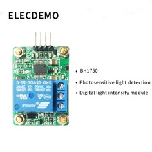 BH1750 Light sensor digital light intensity module Photosensitive light detection Photo control relay Serial port switch photoresistor relay module light detection sensor 12v car light control