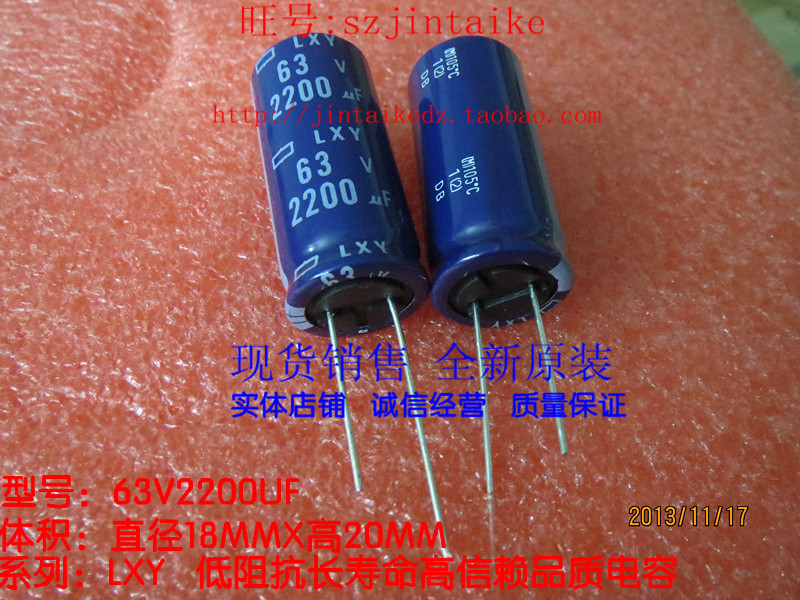 10pcs/30pcs Imported NIPPON electrolytic capacitor 63V2200UF 18X40 LXY low-impedance long life is worth buying free shipping