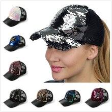 Женские шляпы, козырьки, модный конский хвостик, бейсбольная кепка с блестками, блестящая, грязная булочка, защелкивающаяся сзади, солнцезащитная Кепка, козырьки