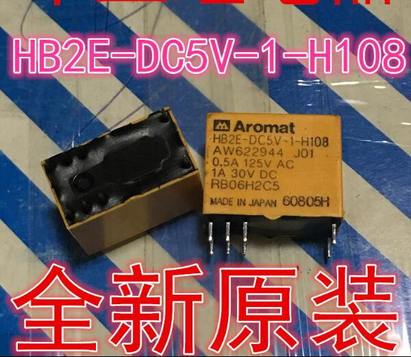 NEW relay HB2E-DC5V-1-H108 HB2E-DC5V-1 8PIN