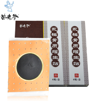 36Pcs/6Packs MiaoLaodie Magnetic Medical Plaster Hyperosteogeny Plaster Rheumatoid Joint Patch tiger balm arthritis healing