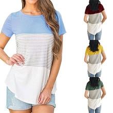 Новинка, Брендовая женская одежда для беременных, Одежда для беременных, футболка, футболка для кормления грудью, топы для кормящих, полосатая футболка с коротким рукавом