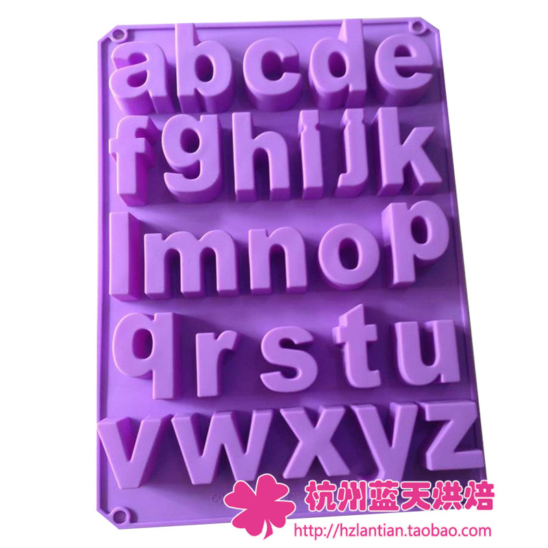 Lower case letters alphabet silicone mold cake mould chocolate mold 34 22 2 2 5CM in Cake Molds from Home Garden