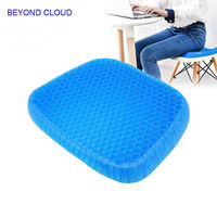 BEYOND CLOUD 40*33*4cm Design Cooling Gel Chair Cushion Non toxic Summer Mat for Home Office Car Health Care Pain Release Pad016