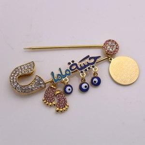 Image 4 - muslim AYATUL KURSI mothers baby Turkish evil eye Stainless Steel brooch Baby Pin