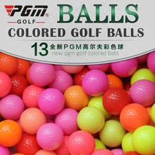 Genuine PGM Golf 2layer Ball New Golf Double Layer Ball (long Distance Balls) Multicolor 80-90(spare) Cute Accessories