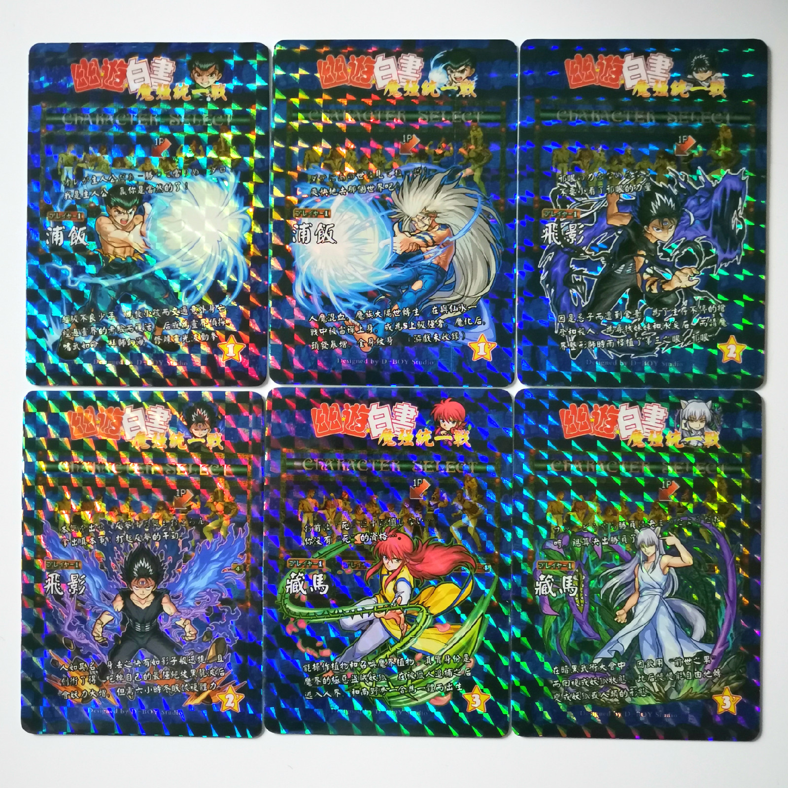 15pcs/set YuYu Hakusho MD Toys Hobbies Hobby Collectibles Game Collection Anime Cards
