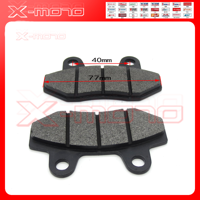 Disc Brake Pads 2pc/pair Fit To Pit GPX Kayo BSE IRBIS 110cc To 250cc Dirt Pit Bike Brake System Part image
