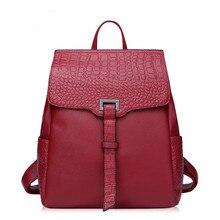 Красное вино натуральная кожа женщины рюкзак дизайнер крокодил тиснением рюкзаки стильный школьные сумки для студентов 3 цветов