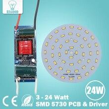 1 шт. 3 Вт 5 Вт 7 Вт 9 Вт 12 Вт 15 Вт 18 Вт 24 Вт SMD5730 светоизлучающий диод чип 100-240 В СВЕТОДИОДНЫЙ драйвер питания для СВЕТОДИОДНЫХ ламп потолка свет