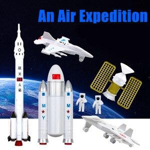 Image 2 - 7 مجموعة صاروخ استكشاف الفضاء المأهولة محاكاة الطيران الفضائي رائد الفضاء نموذج الأقمار الصناعية اللعب المقاتلة التعليم المبكر