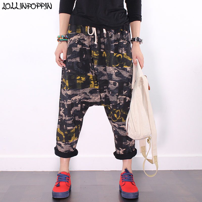 Women Camouflage Printed Harem Pants Ladies Casual Cross Pants Ankle Length Womens Loose Camo Pants Drawstring Elastic Waist