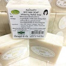 Jabón de leche y arroz tailandesa Natural, jabón de colágeno hecho a mano Natural para el cuidado de la piel, 12X60g