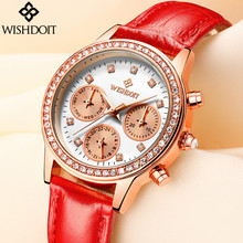 Relogio Feminino Women Watches WISHDOIT Luxury Brand Diamonds Elegant Dress Wristwatches Analog Quartz Watch Hodinky Clock +Box цена