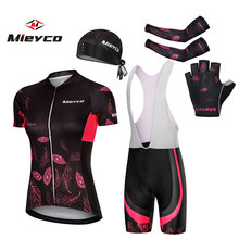 Pro Team Cycling Clothing Women Short Sleeve Bicycle Jersey Set Sport MTB Wear Quick Dry Womens Road Bike Clothes Female Riding цена