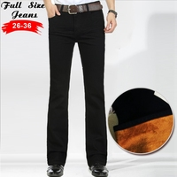 Fashion Winter Warm Mens Black Thicken Velvet Boot Cuts Casual Jeans Men Skinny Flared Jeans Bell