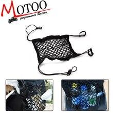 Motorcycle font b Helmet b font Storage Trunk Bag Motorcycle Luggage Net Hook Hold Bag Cargo