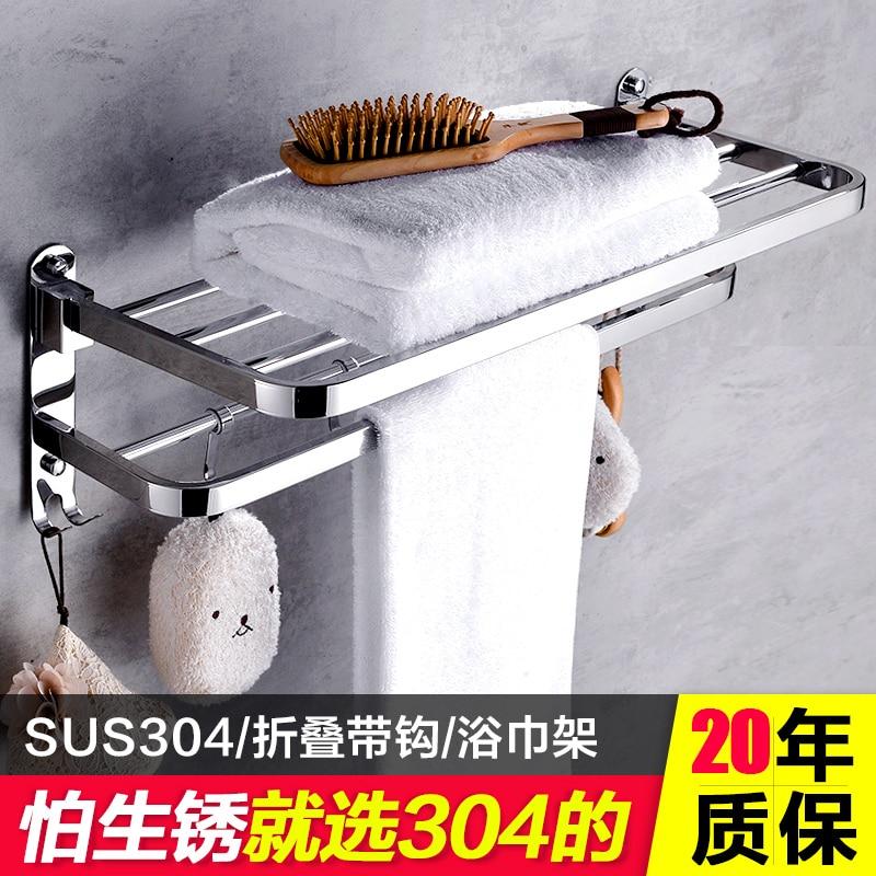 купить Towel Holder Polished Silver 304 Stainless Steel Towel Rack Folding Bathroom Shelf 2-tier Bathroom Double Towel Bar Wall Mounted по цене 3133.32 рублей