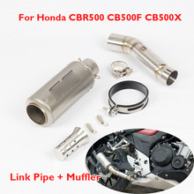Slip on CBR500 CB500X CB500F Motorcycle Exhaust Pipe System Link Middle Connect for Honda
