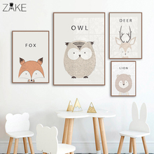 Woodland Animal Owl Fox Lion Deer Canvas Painting Cartoon Wall Art Posters Nursery Prints Nordic Kids Decoration Pictures