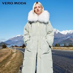 Vero Moda пуховик женский новая куртка-пуховик с воротником из 80% меха енота | 318412505