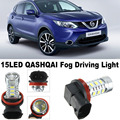 2pcsFor Nissan qashqai 2008-2015 Accessories Fog Light Lamp Bulb1 15W Nonpolarity samsung chip h8/h9/h11 car led light LED Bulb