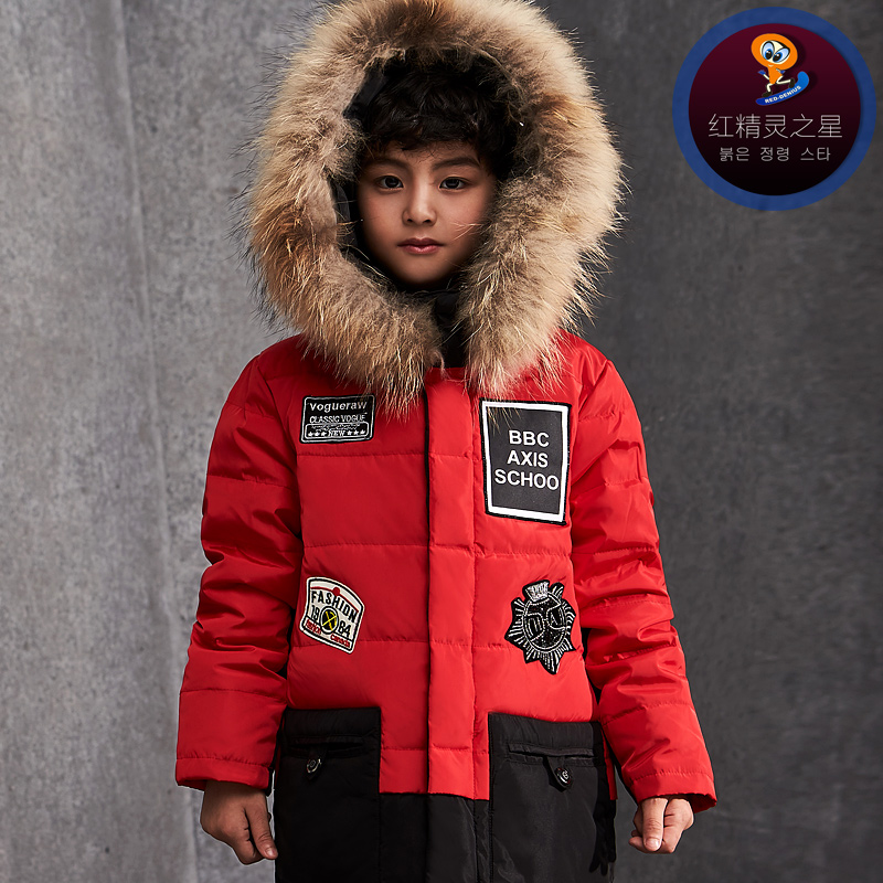 Children Winter Jackets for Boys White Duck Down Jackets Thick Warm Outerwear with Hooded Long Children's Coat стикер paristic шарик 20 х 30 см