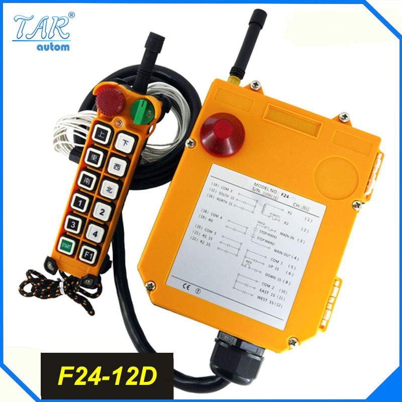 F24 12D(include 1 transmitter and 1 receiver)/12 channels 2 Speed Hoist crane remote control wireless radio Uting remote control
